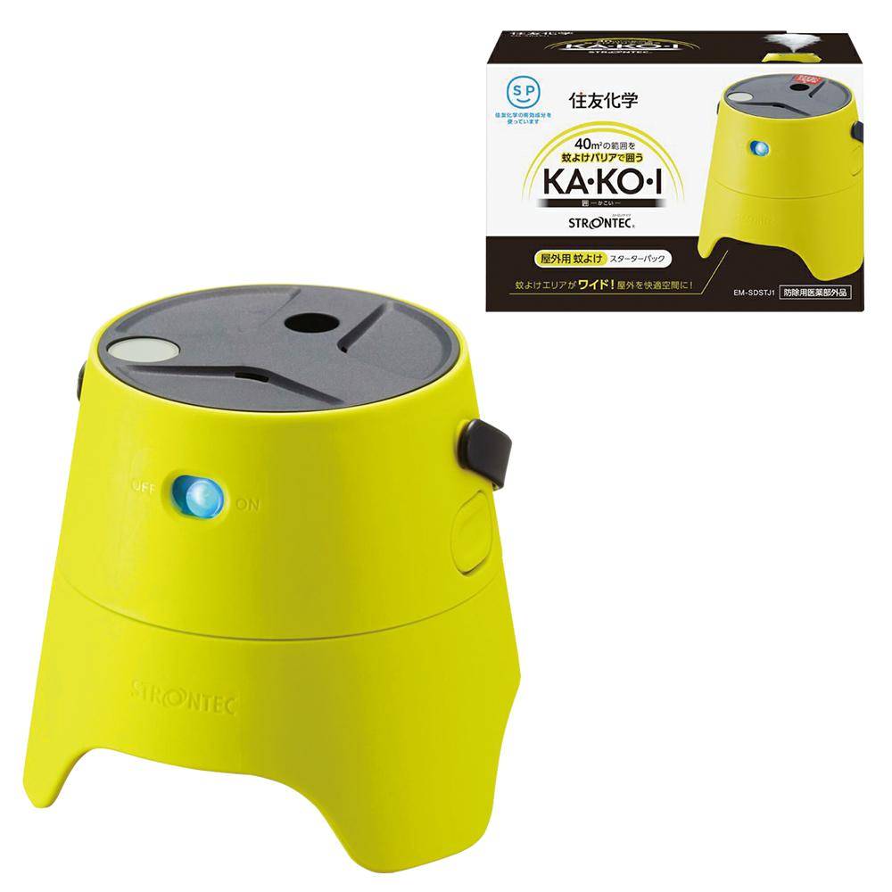 屋外用 蚊よけ「KA・KO・I」 取替ボトル3個付き