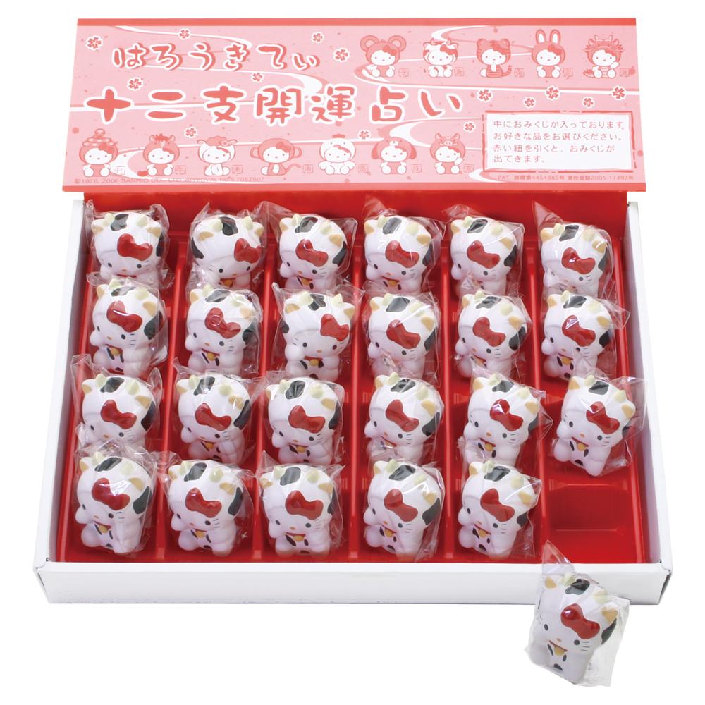 陶器製 おみくじ ハローキティ 24個組 陳列用化粧箱入り