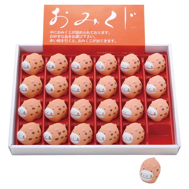 陶器製 おみくじ 亥 24個組 陳列用化粧箱入り