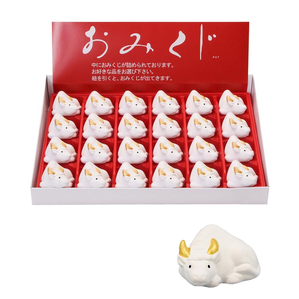 No.65047-002 陶器製 おみくじ 臥牛(がぎゅう) 1個