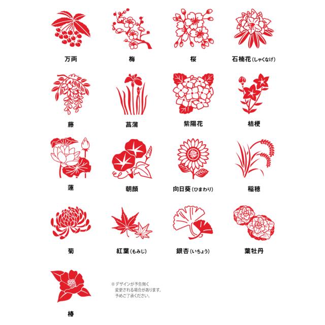 お寺のゴム印 花 〈朱肉・スタンプ両用タイプ〉