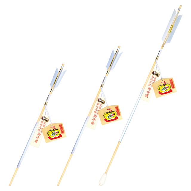 干支小型絵馬(丑)・破魔矢セット 白木軸/竹軸
