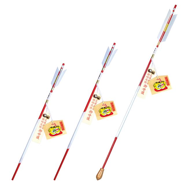 干支小型絵馬(寅)・破魔矢セット 木製朱塗り軸