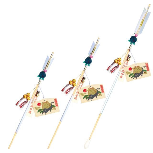 干支中型絵馬(丑)・破魔矢セット 白木軸/竹軸