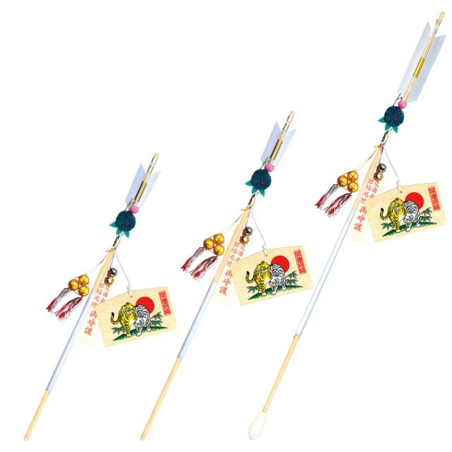 干支中型絵馬(寅)・破魔矢セット 白木軸/竹軸