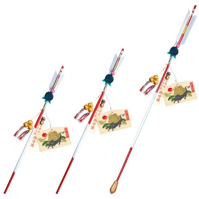 干支中型絵馬(丑)・破魔矢セット 木製朱塗り軸
