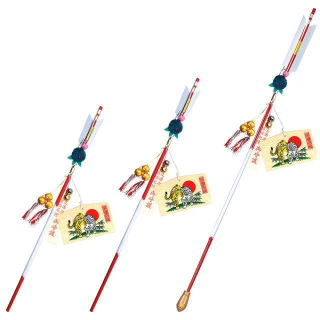 干支中型絵馬(寅)・破魔矢セット 木製朱塗り軸