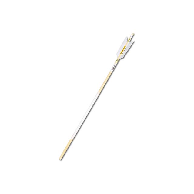 「白木・竹」破魔矢 60cm