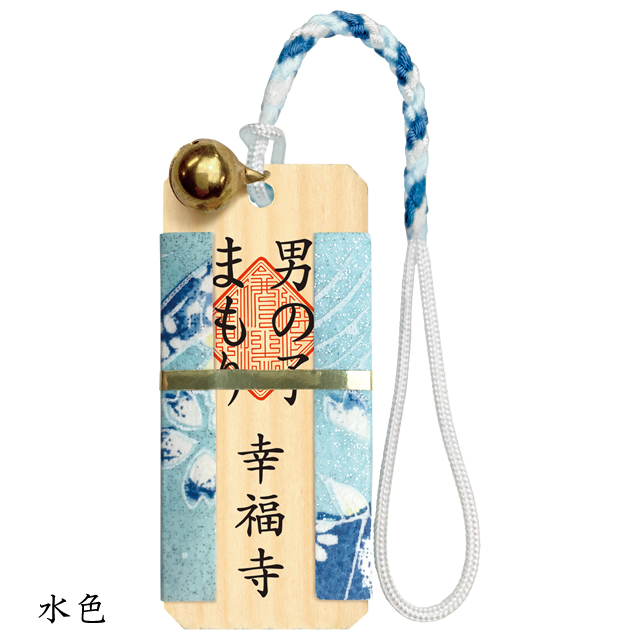友禅紙 袴仕立 小型 木札御守 水色