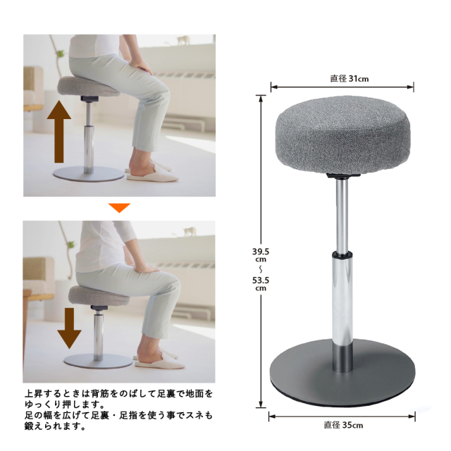 MIZUNO スクワット補助椅子 「ル・プリエ スクワット」