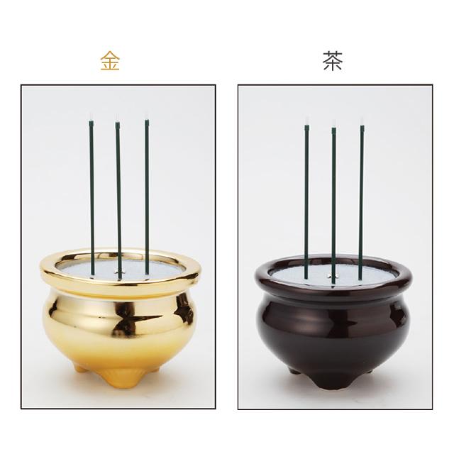 電子線香「サン やすらぎ」 金・茶