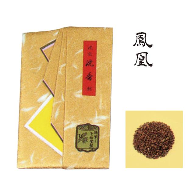 玉初堂 鳳凰 沈香 刻み 〈7.5g〉 たとう紙包み