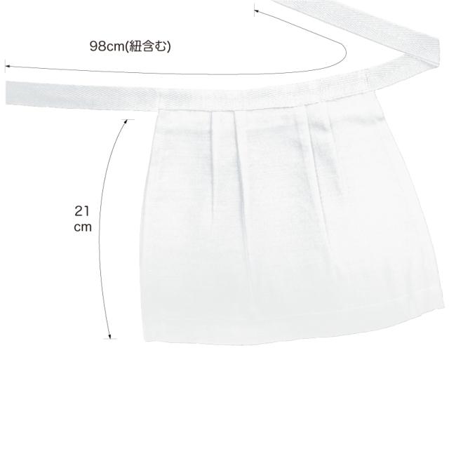 お地蔵さま用 前掛け 白 ※10枚以上からの購入が可能です。