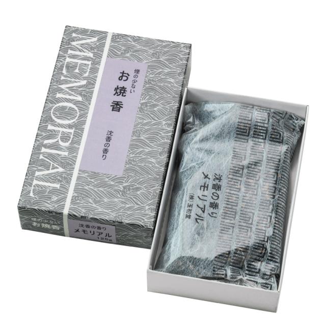煙の少ない お焼香 メモリアル 白檀の香り 125g1箱