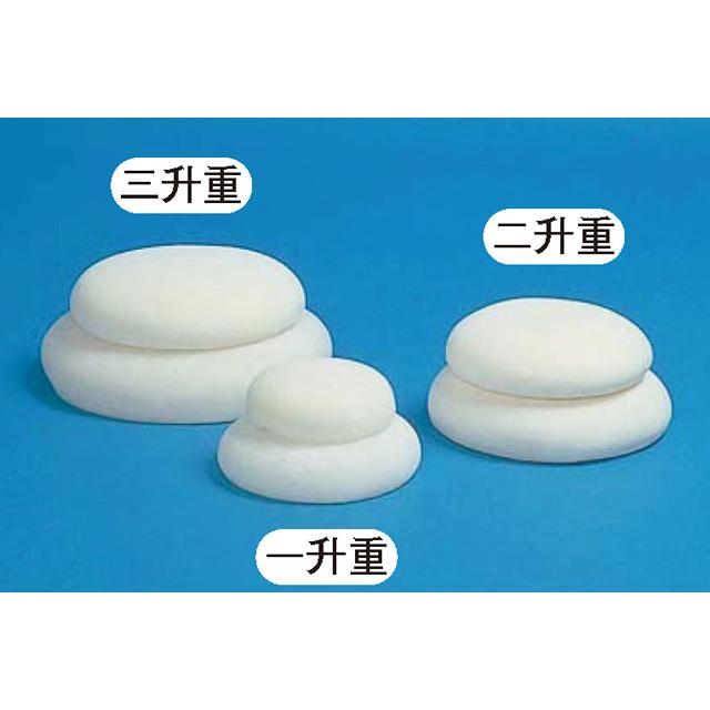 白 餅(手作り樹脂製)