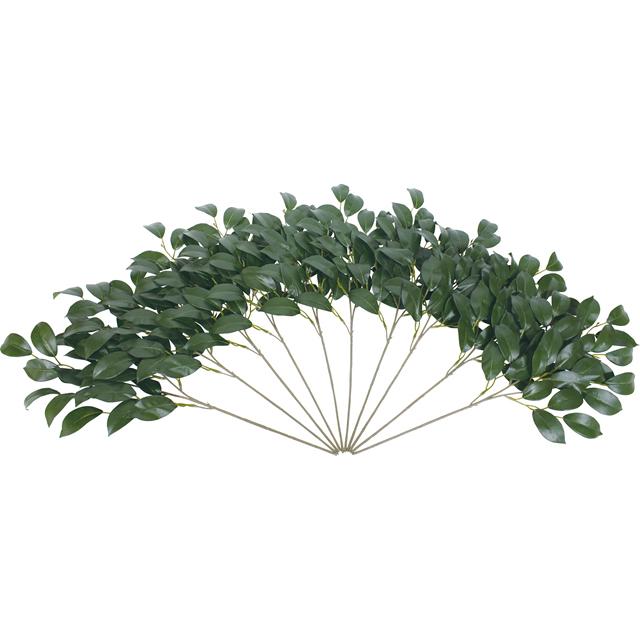 玉串用 榊造花