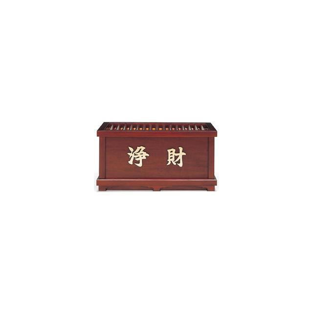 木製 欅風仕上・賽銭箱(2尺5寸)