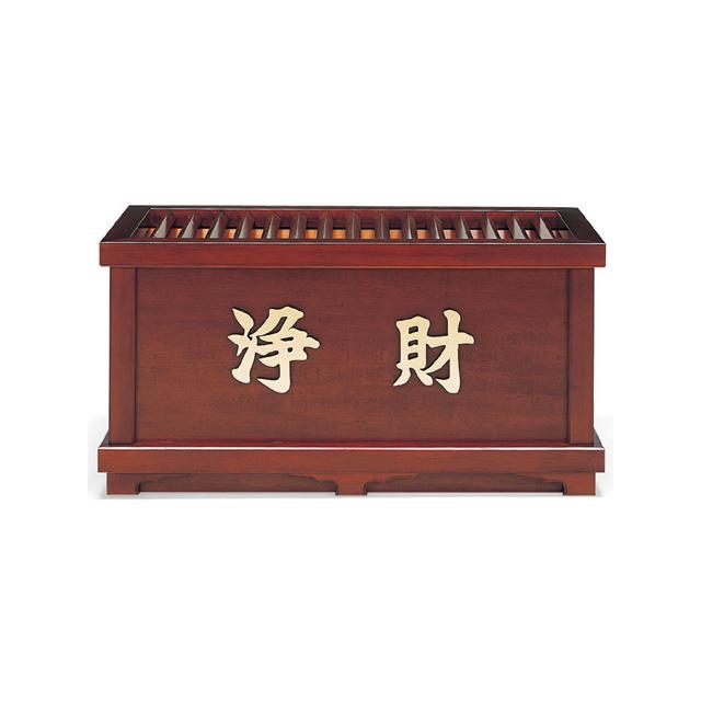 木製 欅風仕上・賽銭箱(4尺5寸)