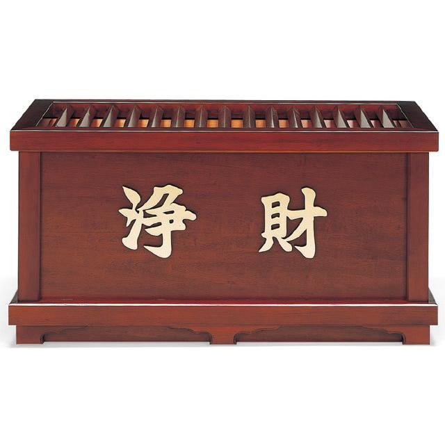 木製 欅風仕上・賽銭箱(6尺)