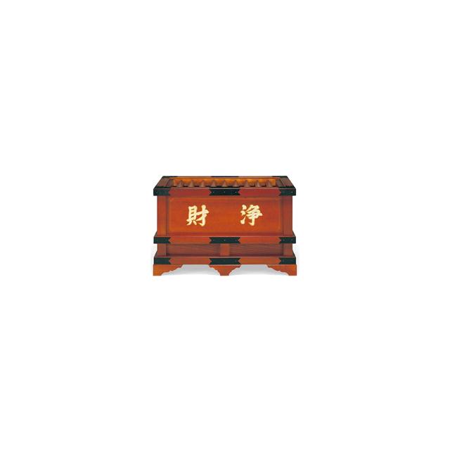 木製 本欅・賽銭箱(2尺)