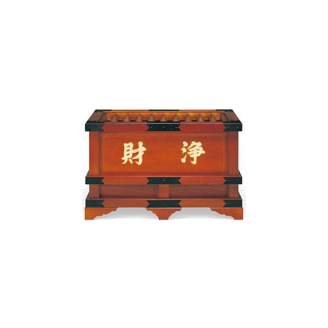 木製 本欅・賽銭箱(3尺)