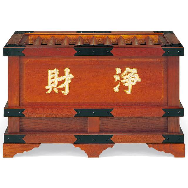 木製 本欅・賽銭箱(6尺)