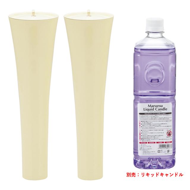 リキッドキャンドル/リキッドキャンドル用 和蝋型灯明具
