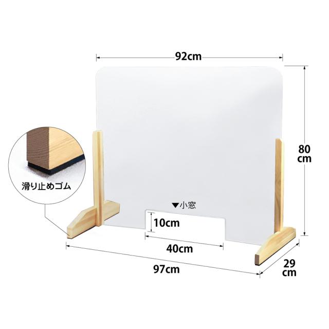 簡易組立式 木製スタンド 飛沫防止パーティション 卓上タイプ