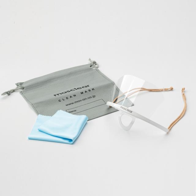 透明衛生マスク マスクリア エコノ セット内容