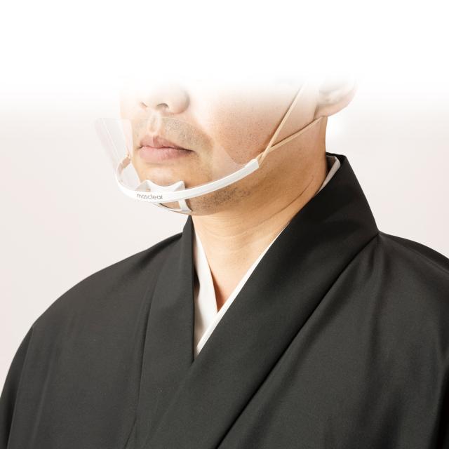 透明衛生マスク マスクリア エコノ 着用例