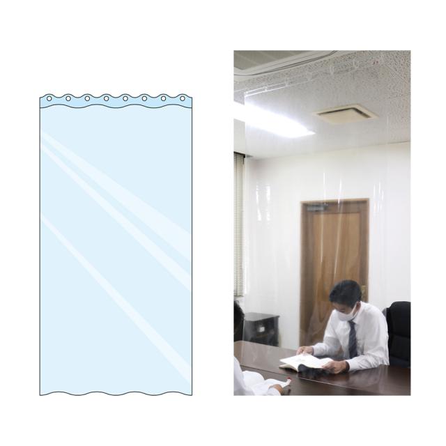 抗ウイルス・抗菌・防炎 透明シート ハトメ付