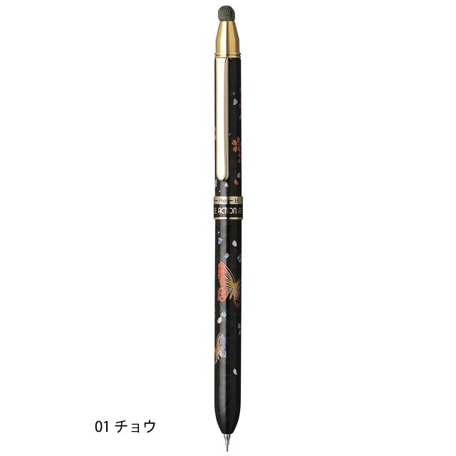 近代蒔絵 多機能ペン 〈タッチペン付き〉 チョウ