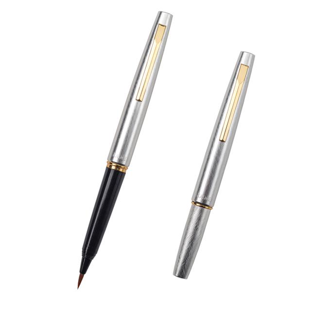 携帯用 アルミ製 万年毛筆