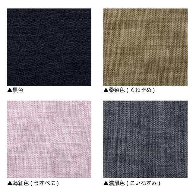 秋冬用 網代織 京作務衣(上下)