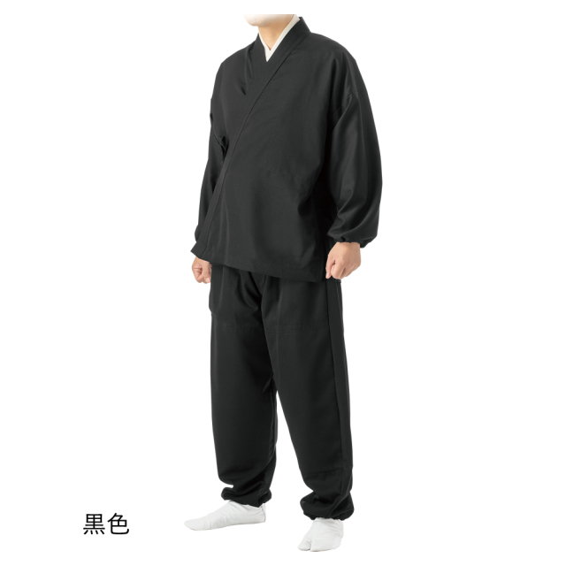 通年用 抗菌・防臭 エンジェロン作務衣 黒色