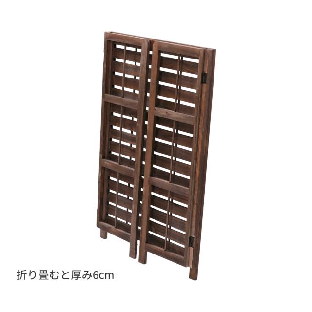 木製 手荷物棚 折り畳時