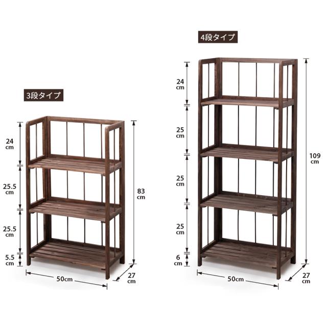木製 手荷物棚 サイズ