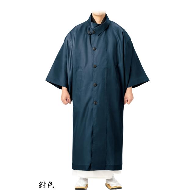 和装 スプリングコート  紺色