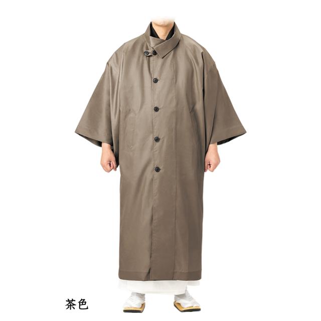 和装 スプリングコート ベージュ色