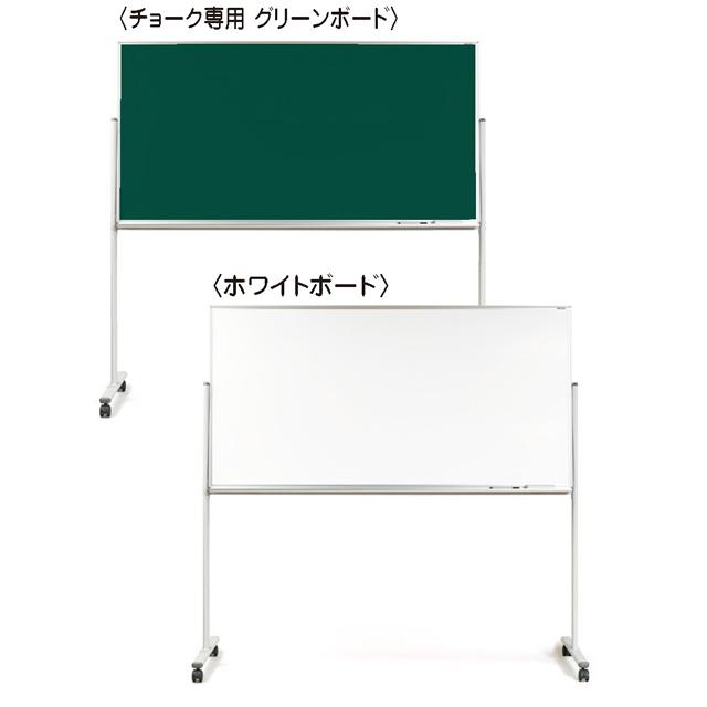 寺の友社特選 DX(デラックス)タイプ!説教講演ボード