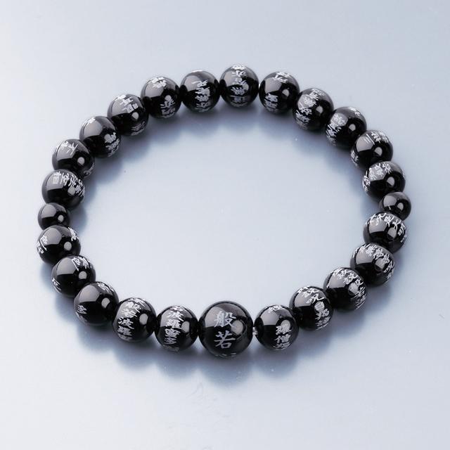 般若心経彫り 腕輪念珠 〈オニキス〉
