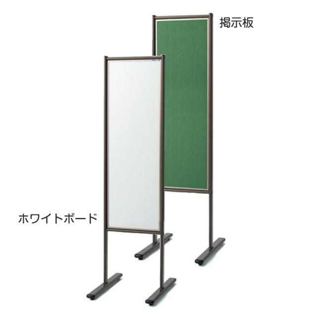ホワイトボード+掲示板