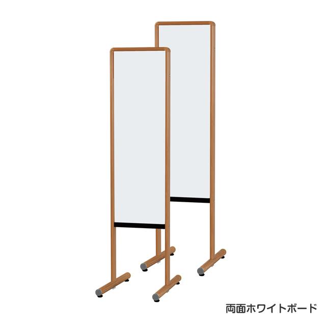 木目調枠案内板小幅・両面ホワイトボード