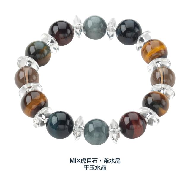 MIX虎目石・茶水晶・ 平玉水晶