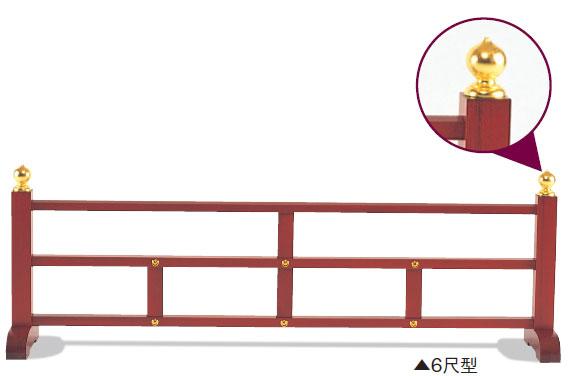 木製 結界(宝珠型)