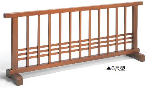 木製 結界(格子型)