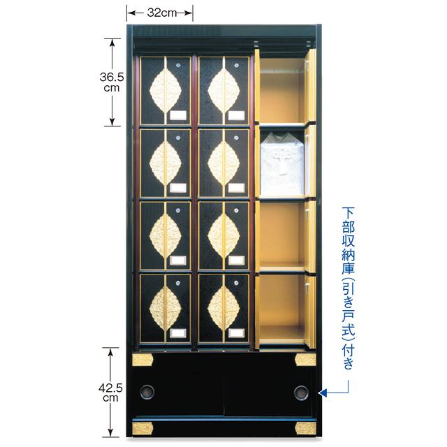 アルミ製 納骨壇<三列一体型>(ウルシ調・標準タイプ)
