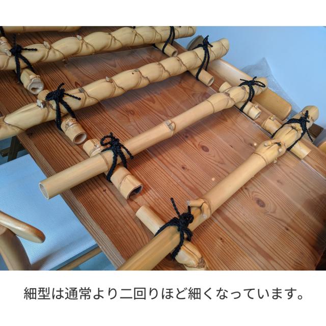 亀甲 竹結界