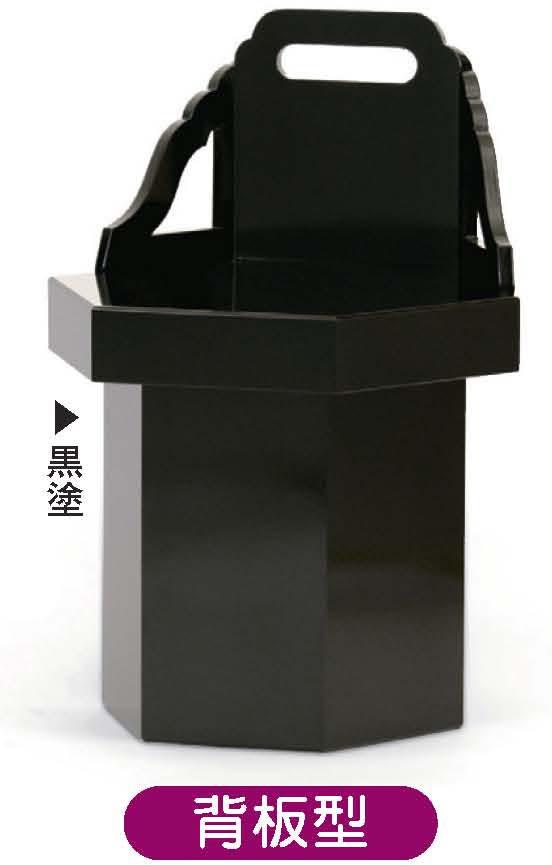 新型六角・回転椅子背板型