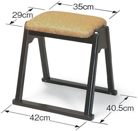 本堂用 木製お詣り椅子・大寸